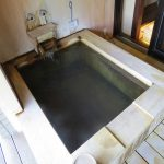 Japanese Onsen Bathing Etiquette