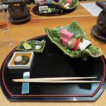 Ryokan Dinners – Kaiseki Ryori