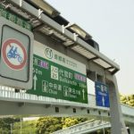 Driving In Japan – Need to Know