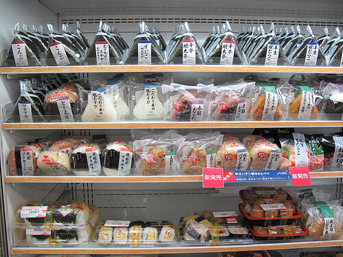 Onigiri Varieties | © jczart via Flickr