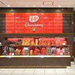 Kit Kat Chocolatory Store Opens In Tokyo