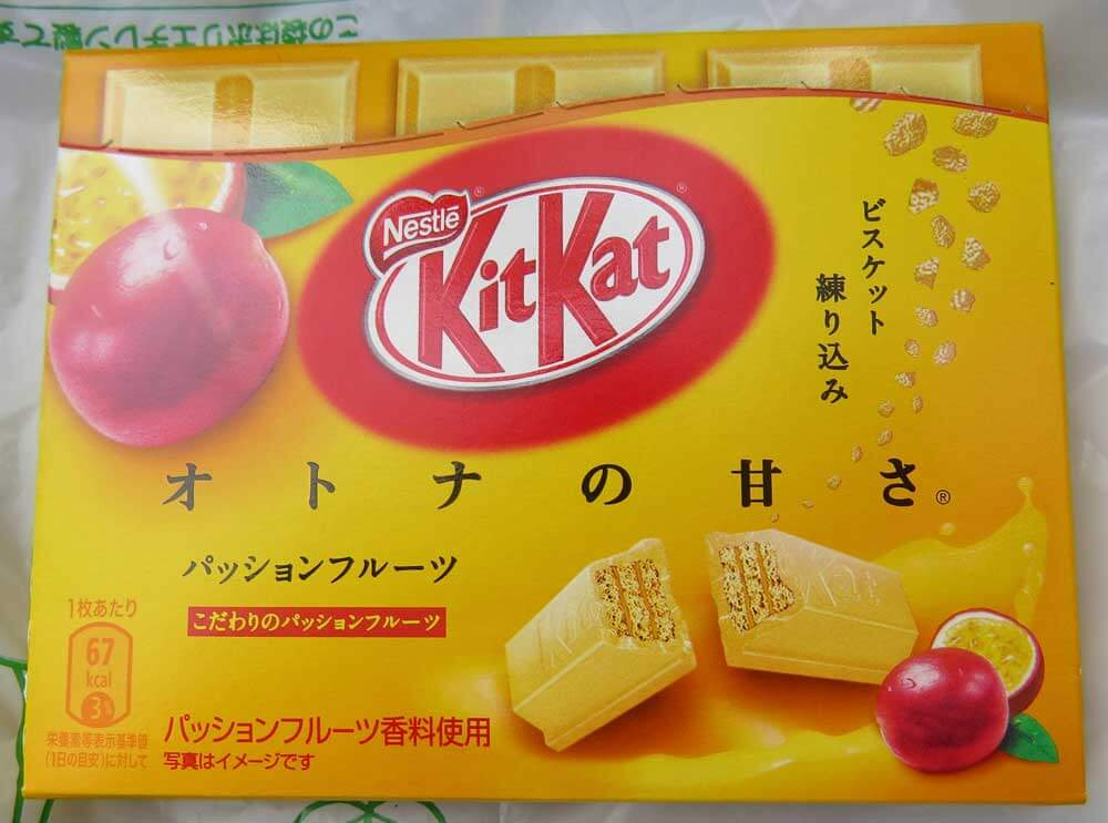 Japanese Passion Fruit Kit Kat
