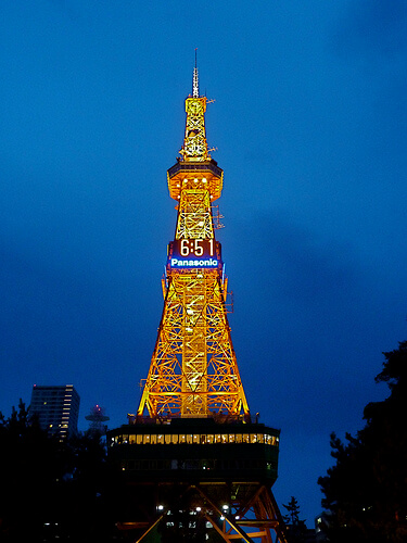 Sapporo TV Tower | © Arjan Richter via Flickr